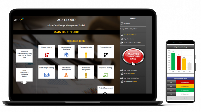 AGS All-in-One Change Management Tool